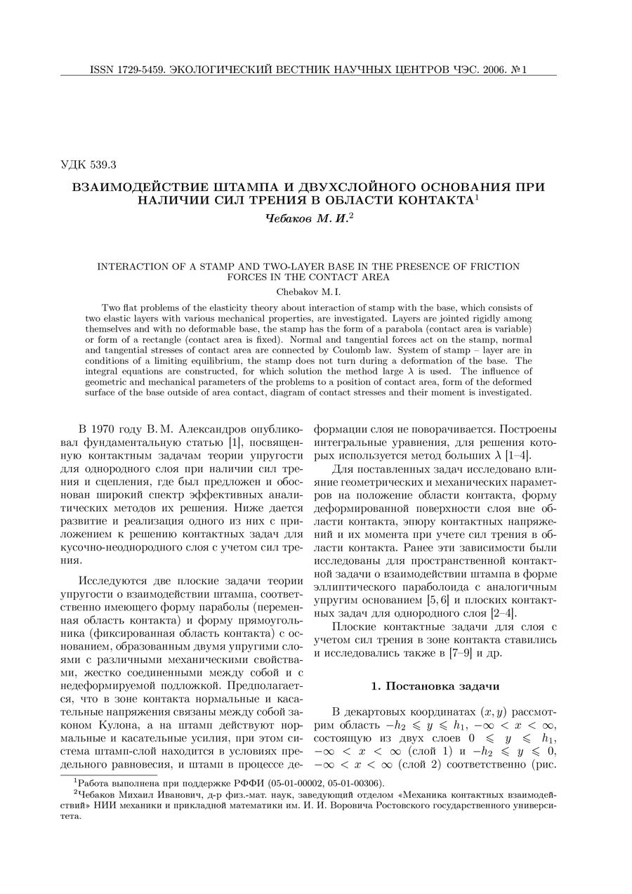 Казанцева Т.Т., Казанцев Ю.В. Теоретическая основа современного геокартирования